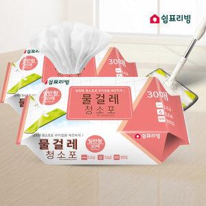 쉼표리빙 일회용물걸레청소포30매X10팩300매+밀대걸레