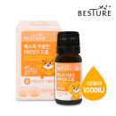 키뮨진 비타민D 드롭 비타민 10ml 1병 상품평이벤트