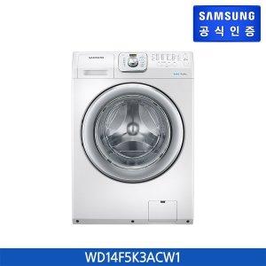 삼성전자 버블샷 드럼세탁기 14kg(WD14F5K3ACW1)