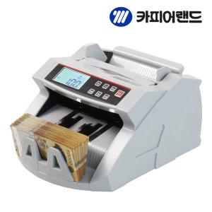 지폐계수기 BC1500 현금/화폐상품권계수 LCD액정 오토