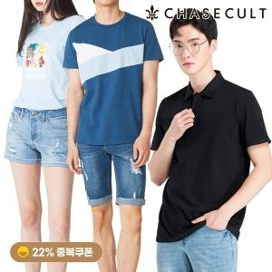 체이스컬트 여름 막바지 싹쓰리 쇼핑 티셔츠/팬츠