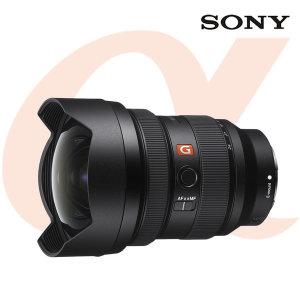 알파 FE 12-24mm F2.8 GM 렌즈/SEL1224GM /공식대리점
