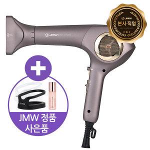 본사직영 프리미어 JMW 터보 드라이기 MS6210A