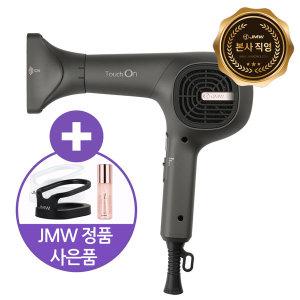 본사직영 항공모터 드라이기 터치온 MCS6001A