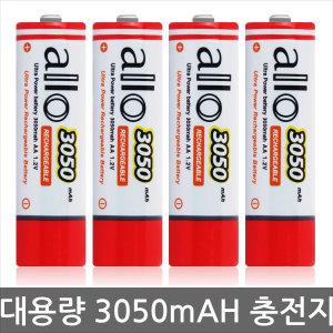 ALLO 대용량 3050mAH AA 충전지 4알/건전지 충전기
