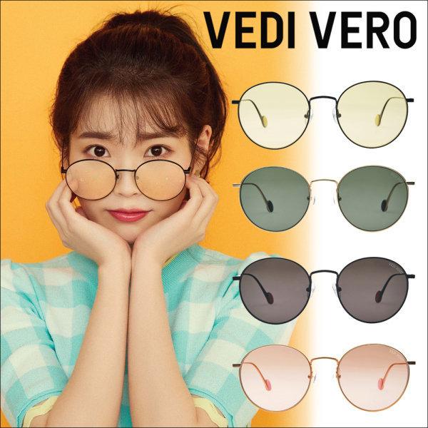 선글라스 VE2090