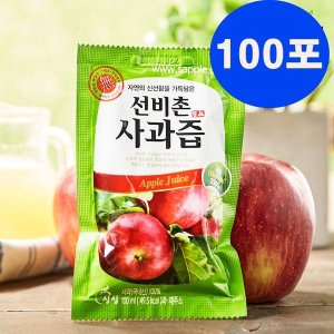 선비촌 사과즙 100ml 100포