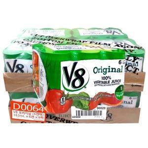 v8 비에이트 오리지날 야채주스 163ml 48개 1박스