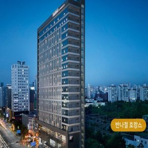  최대10%할인 페어필드 바이 메리어트 서울(서울 호텔/영등포/여의도/김포공항)