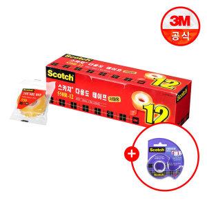 스카치 테이프 550 리필 (18mm x 30m) 12롤+ 증정