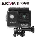 SJCAM SJ4000 AIR 블랙 액션캠 4K WIFI 입문용 초급용