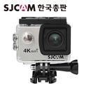SJCAM SJ4000 AIR 실버 액션캠 4K WIFI 입문용 초급용