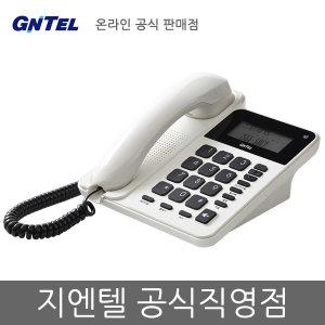지엔텔 GS-492C WA 흰색 CID유선전화기 -공식직영점