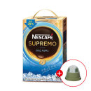 수프리모 아이스 커피믹스 100T + 사은품