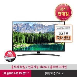 LG전자 LG 울트라HD TV 스탠드형 55UM7800ENA (138cm)
