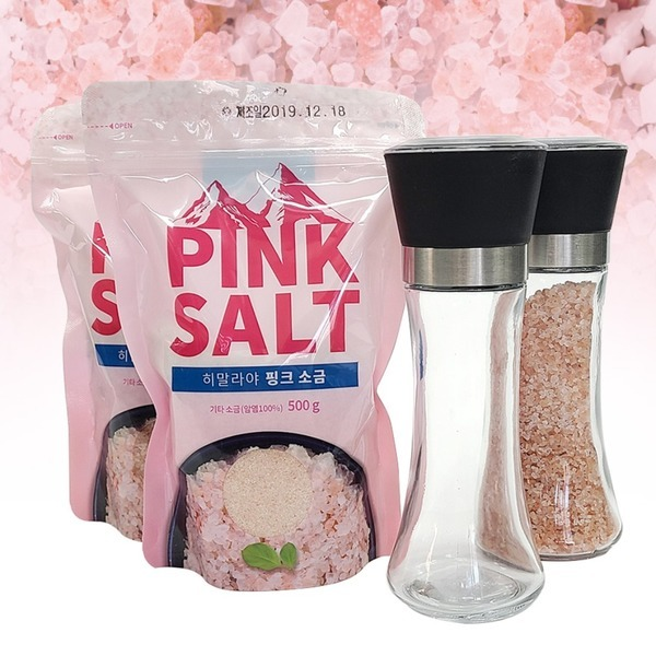 히말라야 핑크소금(그라인더 2개+1.2kg) 명절선물세트