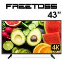 43인치 4K UHDTV FT430SUHD LG 삼성 BOE 패널 자가설치