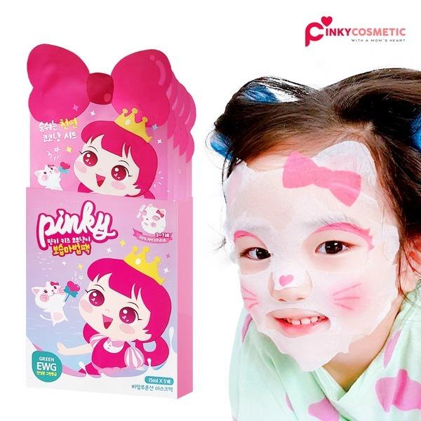 핑키 코코냥이 고보습 유아 어린이 마스크팩 5매 세트
