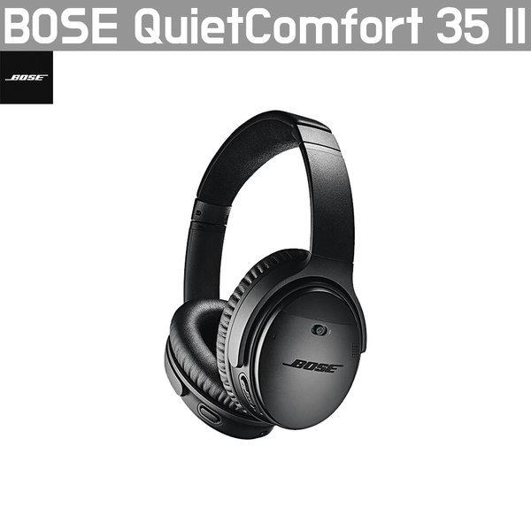 BOSE QuietComfort 35 II 무선헤드셋 보스헤드폰 블랙