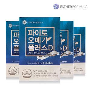 에스더포뮬러 파이토 오메가 플러스 D1000IU (60캡슐) x 4병 예약상품 2020.10.05