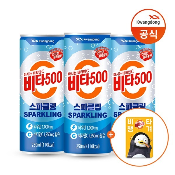 비타500 스파클링 250ml 24캔/음료/탄산 +펭수마그네틱
