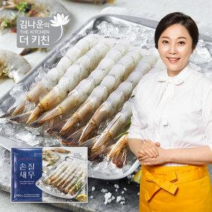 김나운 손질새우 7팩 (140미/총980g)