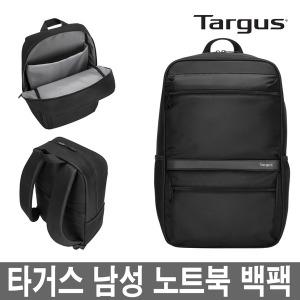 타거스 15.6인치 노트북가방 백팩 TBB591GL