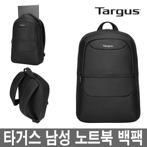 타거스 15.6인치 노트북가방 백팩 TBB580GL