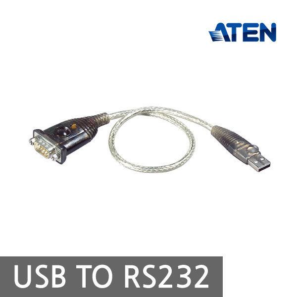 /ATEN UC-232A USB  TO 시리얼 변환기 USB RS232