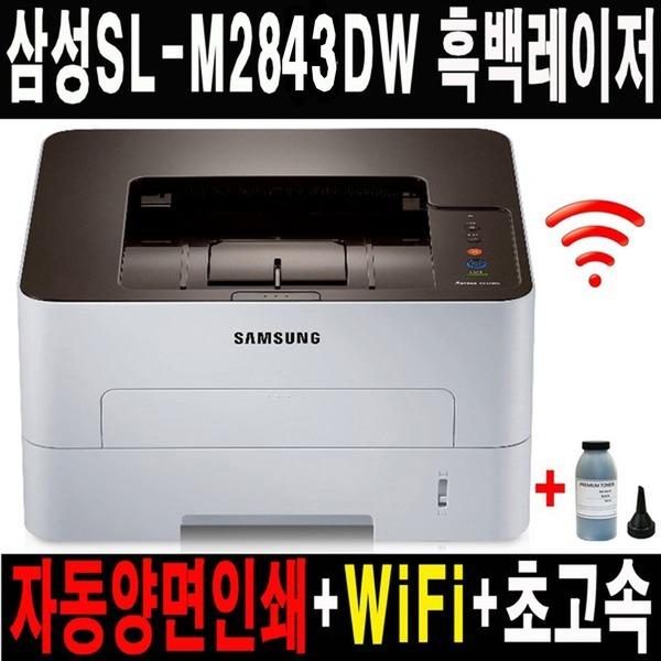 삼성 SL-M2843DW 흑백레이저/양면인쇄+무선/무한리필