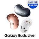 갤럭시버즈 라이브 ANC 블루투스 이어폰 SM-R180 블랙