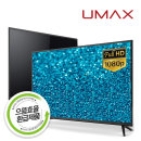 MX43F 109cm(43) LEDTV A급 정품패널 으뜸효율 10%환급