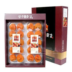 상주곶감 선물세트 반건시 2팩(20과) 개당 40-45g