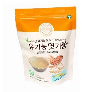 유기농 엿기름 티백(200g)