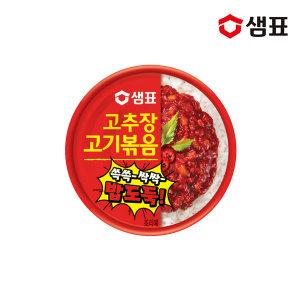 고추장 고기 볶음 (국내산 돼지고기 100%) 95g - 상품 이미지