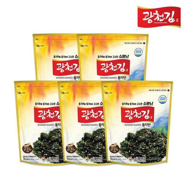 소문난 광천김 돌자반 70g X 5봉(낱봉)