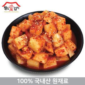 팔도애 채울 깍두기 김치 10kg 국산100% 해썹 무김치