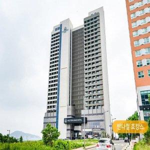 Grace Hotel 영종도(인천 호텔/중구/인천국제공항(중구))