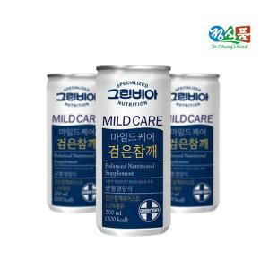 그린비아 마일드케어 검은참깨맛 200ml 60캔 박스포장