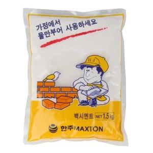 백시멘트 1.5kg