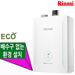R331S-16KF 32평이하 친환경2종가스보일러 설치비포함