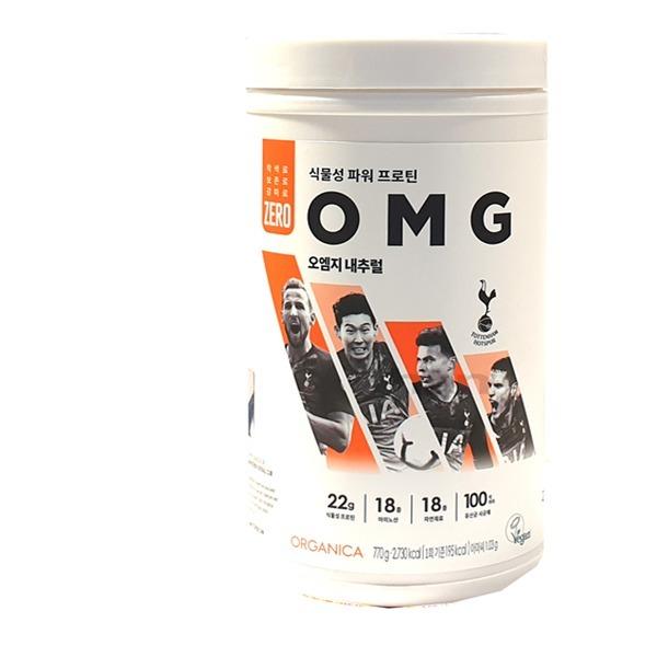 올가니카 OMG 단백질 쉐이크 770G 코스트코