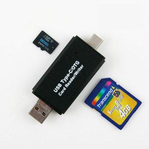 USB3.1 C타입 메모리 카드리더기 TF/SD OTG IB610