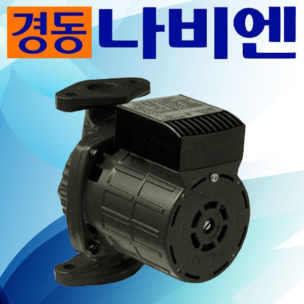 경동보일러 고성능 순환모터(순환펌프) KDP-256S(25A)
