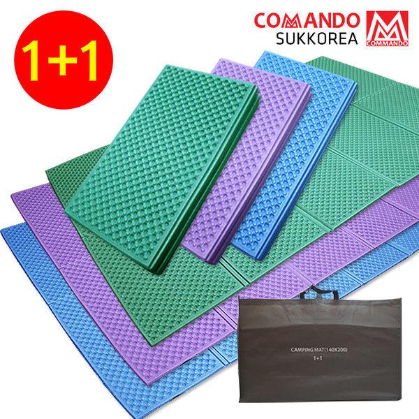 1+1 코만도 중형(200x140)캠핑매트+더블형가방/돗자리