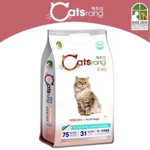 캐츠랑 5kg 전연령 프리미엄 고양이사료/순수국내산