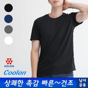 코오롱 쿨론 기능성 반팔 빅사이즈 단체 쿨 티셔츠