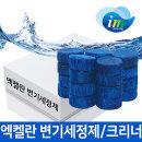 엑켈란 변기세정제 변기크리너 45g 80개/청소