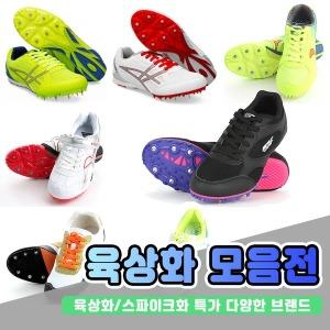 육상화 할인/스파이크화/스타/르까프/화성/니스포