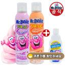 폼솝 2종 거품비누 목욕놀이 버블폼 코튼+오렌지+증정